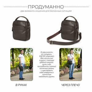 Удобная коричневая мужская сумка через плечо BRL-34400 228948