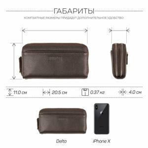 Кожаный коричневый мужской портмоне клатч BRL-32920 228761
