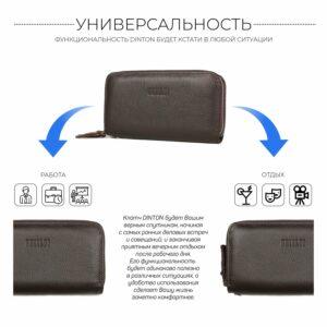 Стильный коричневый мужской портмоне клатч BRL-43904 229115