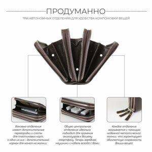 Удобный коричневый мужской портмоне клатч BRL-23059 228246