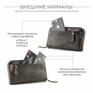 Кожаный коричневый мужской портмоне клатч BRL-28614 228613