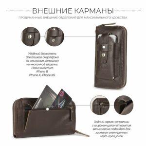 Кожаный коричневый мужской портмоне клатч BRL-32934 228856