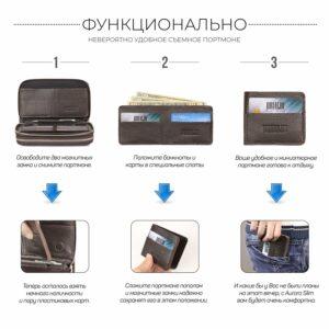 Неповторимый коричневый мужской портмоне клатч BRL-44371 229169