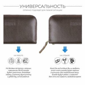 Солидный коричневый мужской портмоне клатч BRL-19842 228158