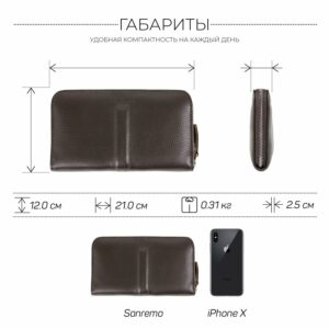 Уникальный коричневый мужской портмоне клатч BRL-26760 228480
