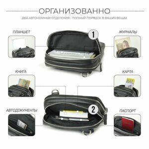 Кожаная черная мужская сумка через плечо BRL-12999