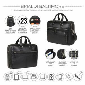 Кожаный черный мужской портфель деловой BRL-44548 227270