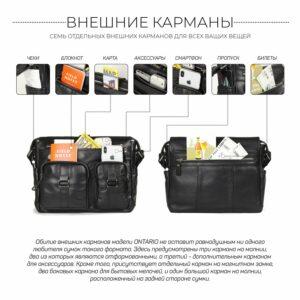 Стильная черная мужская сумка через плечо BRL-12995 227155
