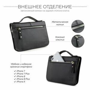Удобный черный мужской портмоне клатч BRL-920 227512