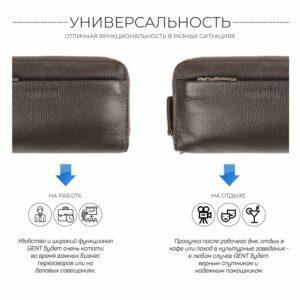 Стильный коричневый мужской портмоне клатч BRL-32922 228777