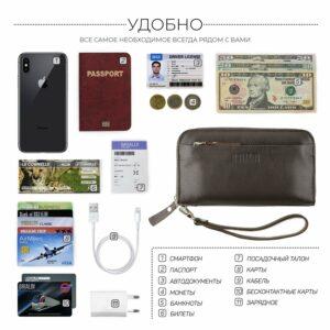 Кожаный коричневый мужской портмоне клатч BRL-28614 228619