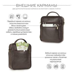 Солидный коричневый мужской планшет BRL-12937 234108
