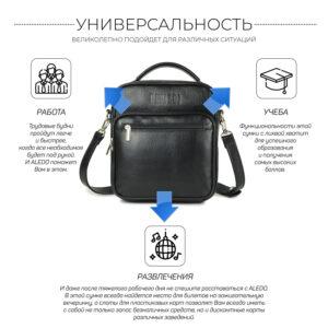 Уникальная черная мужская сумка для документов BRL-12934 234076