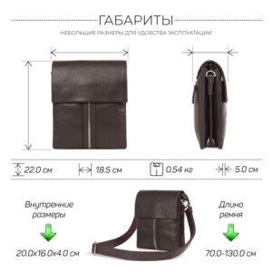 Неповторимая коричневая мужская сумка BRL-19864 234594