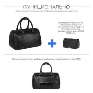 Кожаный черный мужской аксессуар BRL-23312 235140