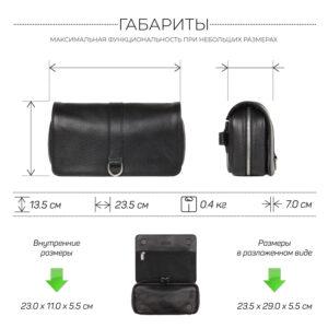 Кожаный черный мужской аксессуар BRL-23312 235204