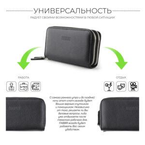 Деловая черная мужская сумка для мобильного телефона BRL-19832 234435