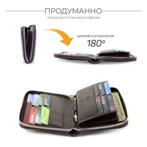 Солидный коричневый мужской аксессуар BRL-26760 235522