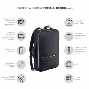 Функциональная синяя мужская сумка для документов BRL-23146 234911