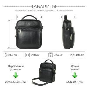 Уникальная черная мужская сумка для документов BRL-12934 234086