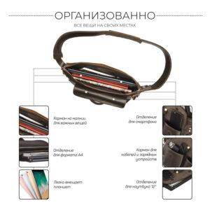 Неповторимый коричневый мужской рюкзак BRL-28405 235565