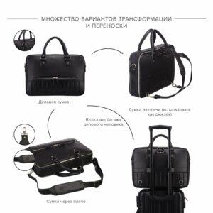 Солидная черная мужская классическая сумка BRL-23166 234979