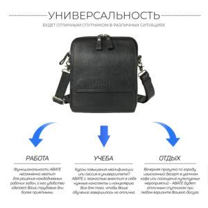 Уникальная черная мужская сумка BRL-26688 235265