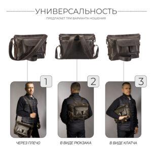 Неповторимый коричневый мужской рюкзак BRL-28405 235587