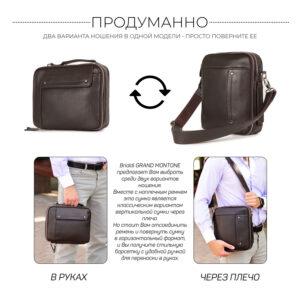 Удобная коричневая мужская сумка BRL-19878 234608
