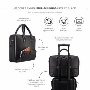 Солидная черная мужская классическая сумка BRL-23166