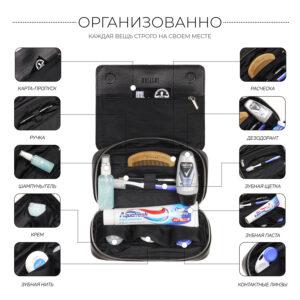 Кожаный черный мужской аксессуар BRL-23312 235095
