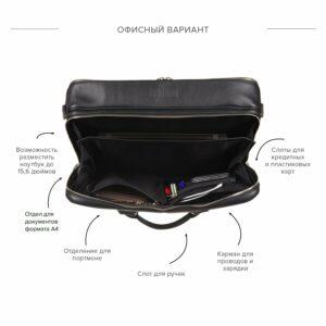 Уникальная черная мужская сумка BRL-23116 234890