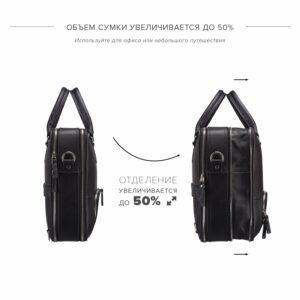 Вместительный черный мужской портфель рюкзак BRL-23165 234961
