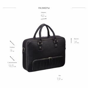 Солидная черная мужская классическая сумка BRL-23166 235046