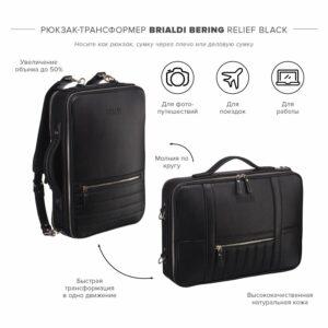 Удобная черная дорожная сумка портфель BRL-23144