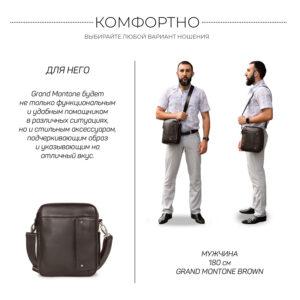 Удобная коричневая мужская сумка BRL-19878 234714