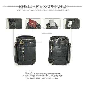 Кожаный черный мужской органайзер BRL-13003 234199