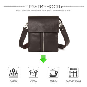Неповторимая коричневая мужская сумка BRL-19864 234521