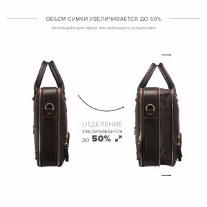 Функциональный коричневый мужской портфель рюкзак BRL-23167 235036