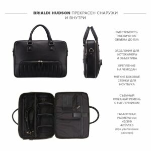 Солидная черная мужская классическая сумка BRL-23166 235031