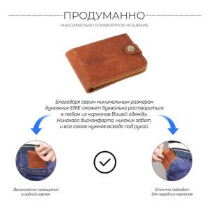 Удобный темно-оранжевый мужской бумажник BRL-7593 233777