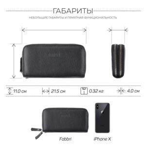 Деловая черная мужская сумка для мобильного телефона BRL-19832 234443