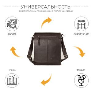 Неповторимая коричневая мужская сумка для документов BRL-11724 233878