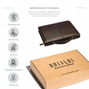 Стильный коричневый аксессуар BRL-26742 235448
