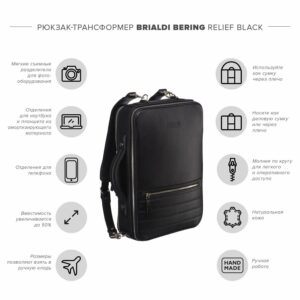 Удобная черная дорожная сумка портфель BRL-23144 234912