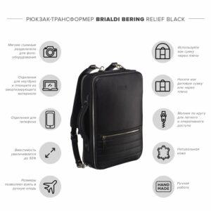 Удобная черная дорожная сумка портфель BRL-23144 234894