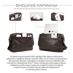 Вместительная коричневая мужская сумка через плечо BRL-19858 234479