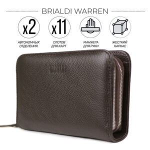Уникальный коричневый мужской аксессуар BRL-26763