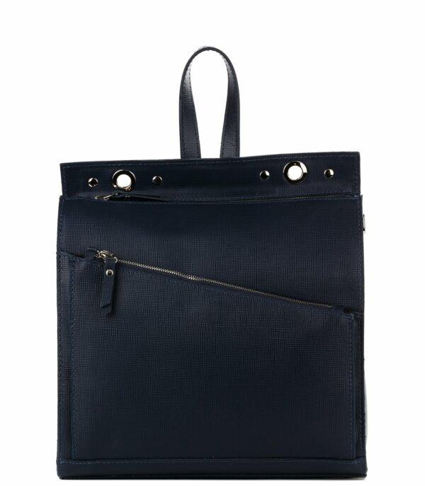 Удобный синий женский рюкзак FBR-1147