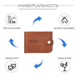 Удобный темно-оранжевый мужской бумажник BRL-7593 233781